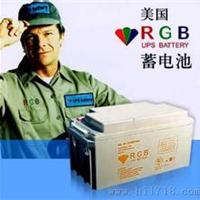 美国RGB蓄电池官方网站