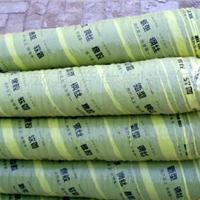 供应砂浆泵胶管