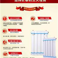 PPR材质暖气换散热水器ppr换热器