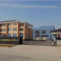 陕西畅元玻璃钢制品有限公司