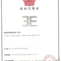 北京中嘉卫华科技发展有限公司