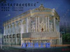 辽宁GRC构件厂家