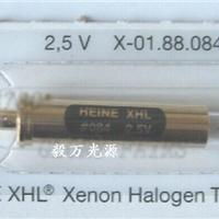 X-01.88.084 XHL #084 2.5V