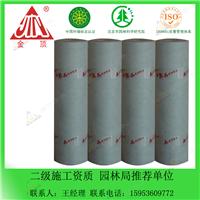 聚乙烯丙纶防水卷材 各种规格 金顶牌
