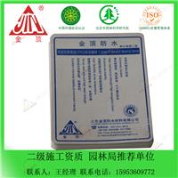 1.2mm热塑性聚烯烃TPO防水卷材 抗紫外线