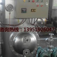 供应东星蒸汽电加热热水柜CB/T3686-1995ZDR
