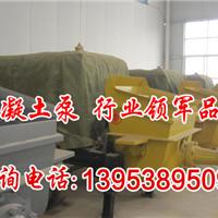安徽淮南小型矿用混凝土泵--使用技巧