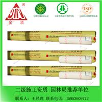 氯化聚乙烯防水卷材 金顶牌 高铁专用