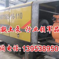 研究成果专利 河北秦皇岛小型混凝土输送泵