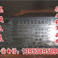 河北桥西区品牌评估-柴电搅拌车载泵