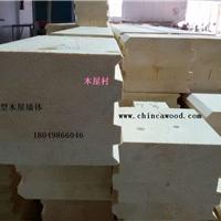 供应重型木屋木结构SPF墙体