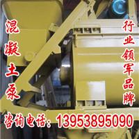 四川石棉滚筒式搅拌拖泵 搅拌和润滑系统