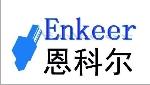 深圳市恩科尔科技有限公司