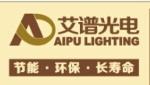 中山市艾谱光电有限公司
