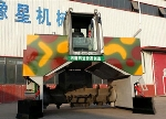 鹤壁市山城区豫星通用设备制造有限公司