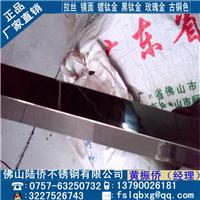 201不锈钢矩形管20*60*1.4黑钛金扁管价格