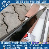201不锈钢矩形管20*60*1.9黑钛金扁管价格