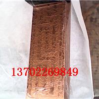 供应不锈钢古铜腐蚀板