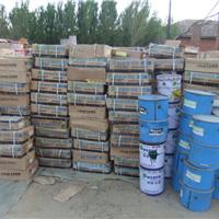 全国回收库存过期化工原料