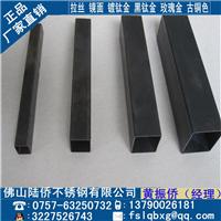 201不锈钢矩形管20*60*1.1黑钛金扁管价格