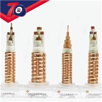 YTTW电缆 矿物绝缘电缆 柔性防火电缆