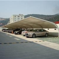 阜阳膜结构车棚|阜阳白色汽车停车蓬价格