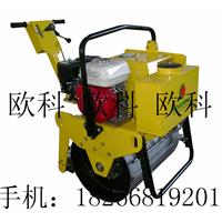 供应西安单钢轮压路机 柴油驱动路面压实机