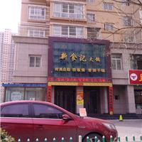 供应西安甘肃酒店、餐厅、传菜电梯