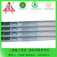 氯化聚乙烯(CPE)高铁专用防水卷材 1.2MM