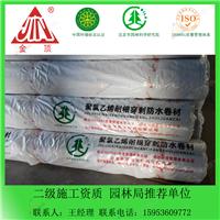 PVC自粘防水卷材 2mm钢结构屋面用