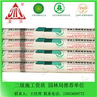 生产供应耐根穿刺聚氯乙烯PVC防水卷材