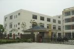 河南景隆玻璃钢制品有限公司
