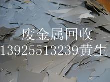 供应东莞钢结构拆迁回收
