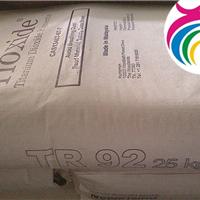 亨斯曼钛白粉TR92 进口钛白粉 油墨涂料专用