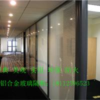 【厂家直销}办公室玻璃隔墙 办公玻璃隔断 铝合金百叶玻璃隔断