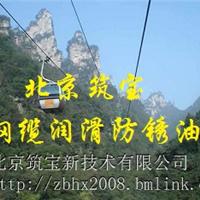北京哪里有卖钢缆润滑防锈油批发