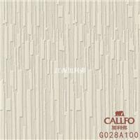 加利弗新型室内墙面装饰材料净化室内空气
