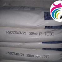 供应亨斯曼RTC30 金红石钛白粉 塑料专用