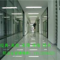 供应钛镁铝合金隔断墙 办公室玻璃隔断墙