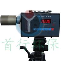 CCZ20A型粉尘采样器青岛首行厂价直销上海