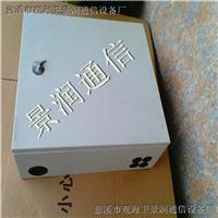 400*400*120冷轧板光纤配线箱 48芯分纤箱