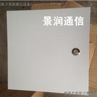 壁挂式24芯塑料光纤分纤箱 24芯防水分纤箱