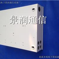 48芯防水光配箱厂家 48芯金属光缆配线箱