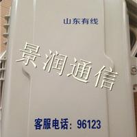 室外抱杆式1*32塑料光纤分纤箱 高仿SMC款
