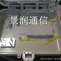 SC抱杆1*32光缆分纤箱  SC48芯直熔箱(ABS)