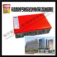 岩棉复合板聚氨酯胶,硅酸钙板岩棉聚氨酯胶