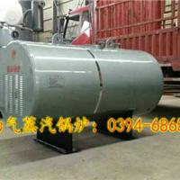供应0.5吨燃气导热油炉
