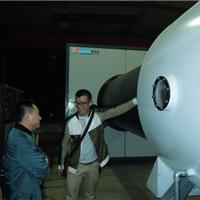 供应Φ1380mm真空定径法保温管生产线