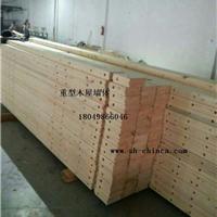 供应全进口重型木结构墙体