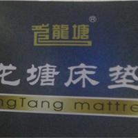 广州市白云区竹料龙之塘床垫厂